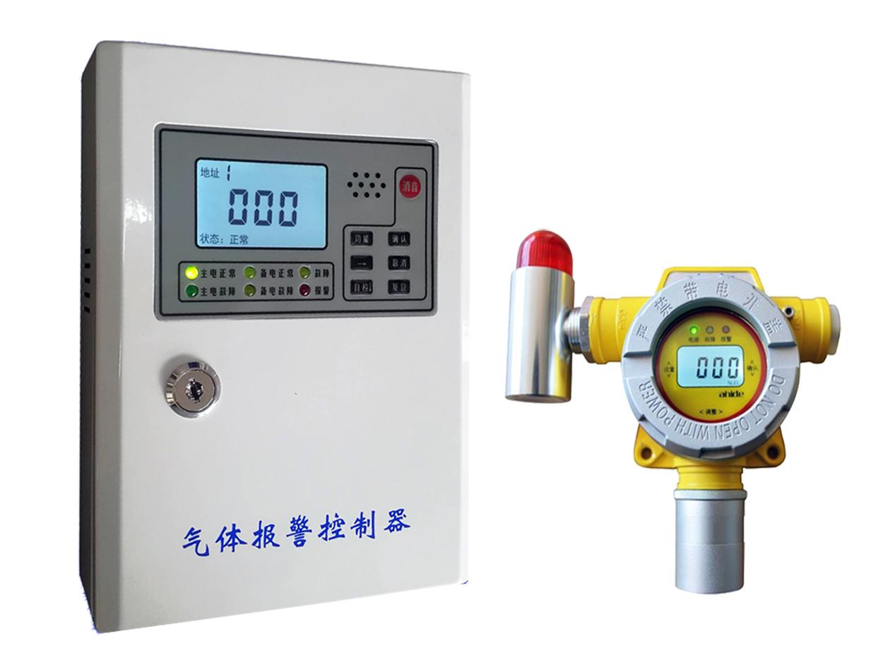 ARD800总线型液化气报警器