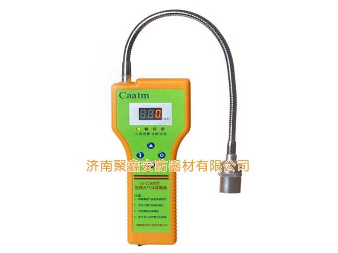 CA-2100H液化气检测仪