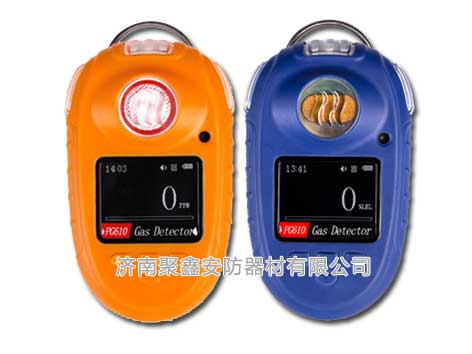 PG610便携式有毒气体检测报警仪