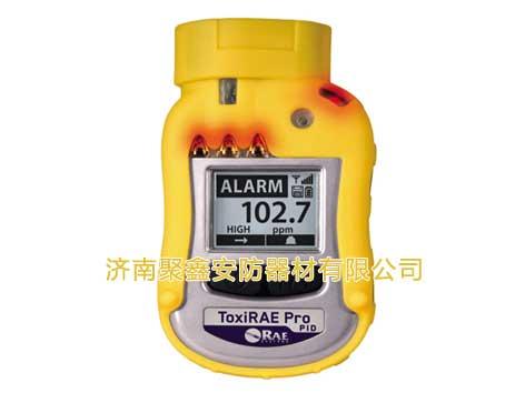 ToxiRAE Pro PID 个人用VOC检测仪-PGM-1800
