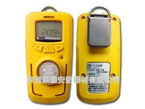 R10型便携式一氧化碳报警仪