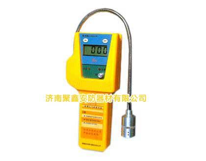 SQJ-IA型便携式液化气探测器