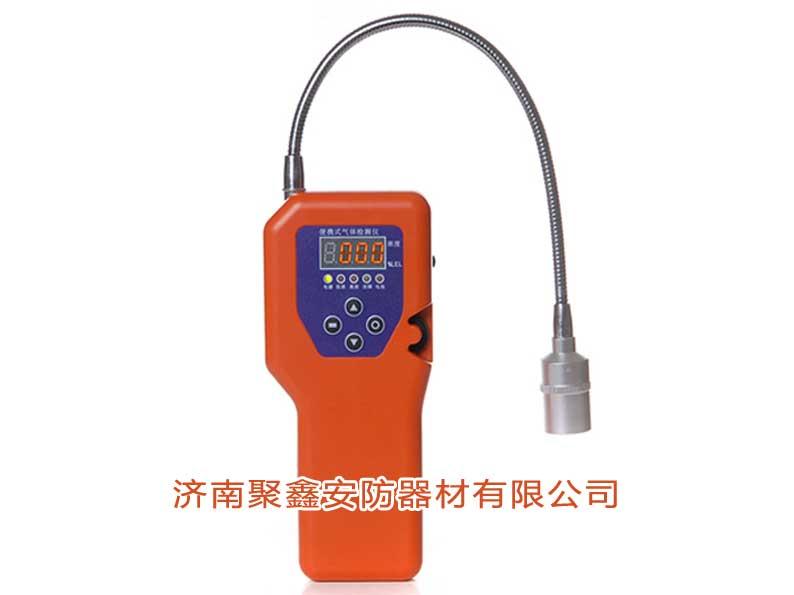 XH-B100A便携式液化气检测仪
