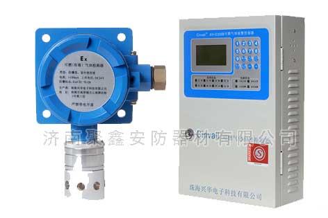 XH-G300B总线型液化气报警器