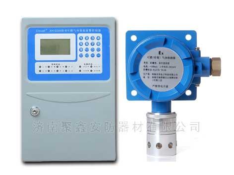 XH-G300B-B分线型液化气报警器