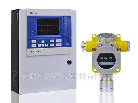 RBK-6000-ZL30型丙烯泄漏报警器